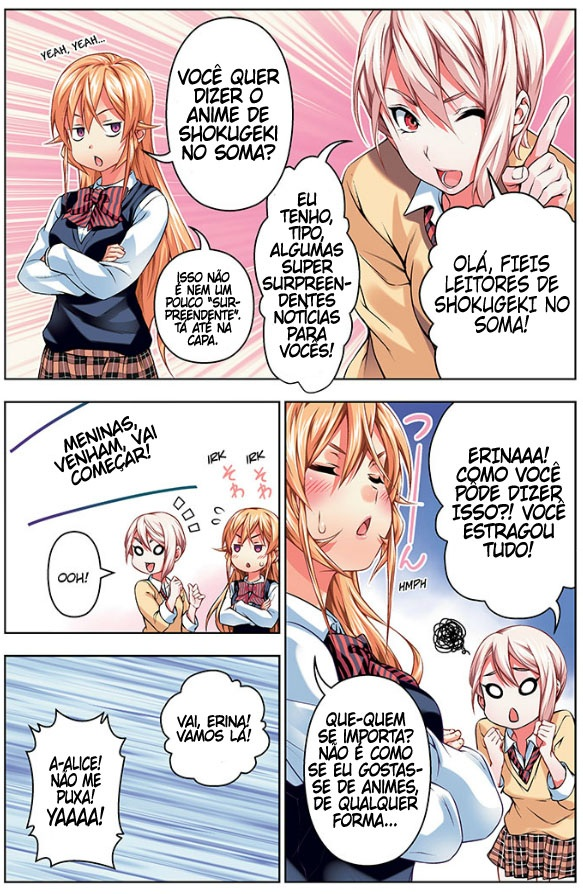 soma_anime2