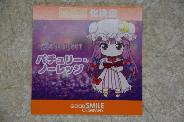 nendoroid Patchouli Knowledge (Good Smile Company)