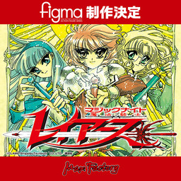 figma Umi, Hikaru e Fuu (Max Factory)