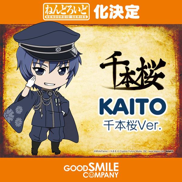 nendoroid KAITO - Senbonzakura ver. (Good Smile Company)
