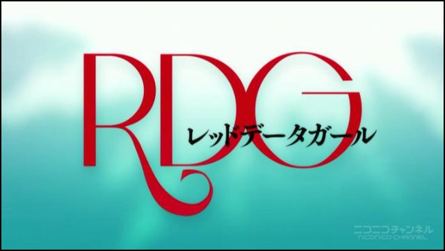 Red-Data-Girl-Logo-Title