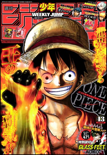 Shonen_Jump_2013_Issue_13