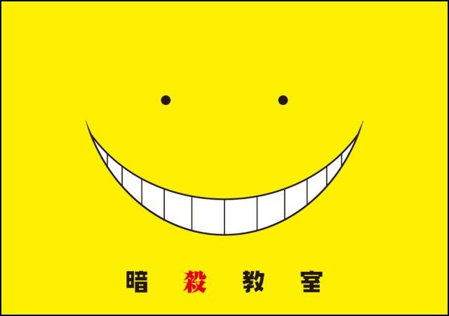 Ansatsu-anime