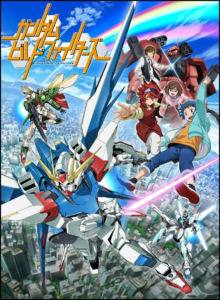 Gundam-Build-Fighters-anime