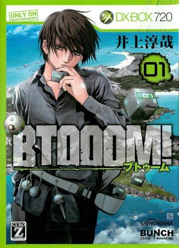 Btooom!-Manga-JBC-editora