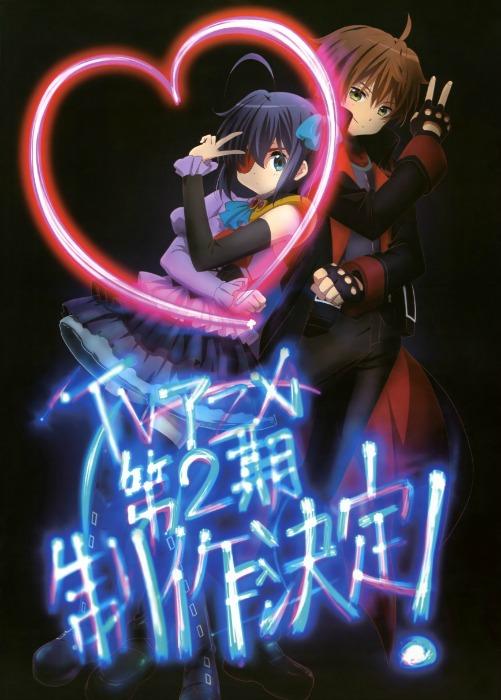 Chuunibyou demo Koi ga Shitai! Ren-anime