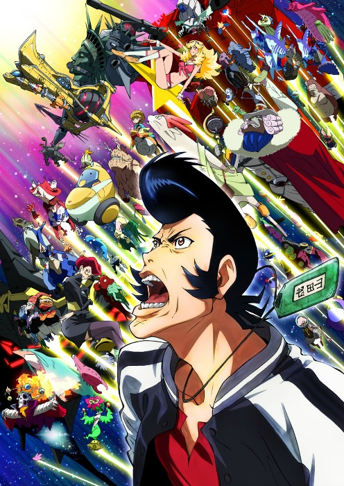 Space-Dandy-anime