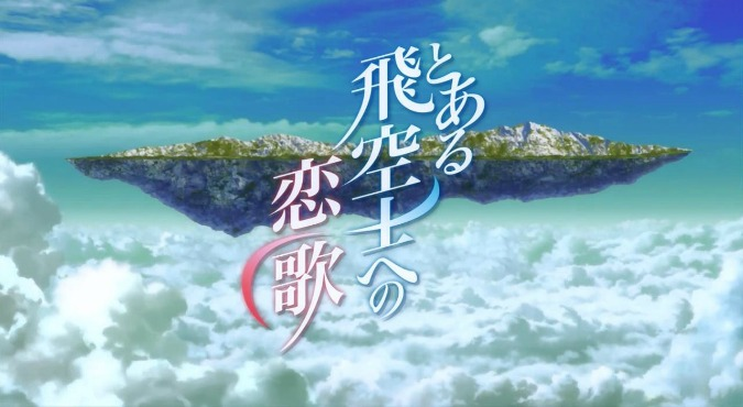 Toaru Hikuushi e no Koiuta - OP - Large 01
