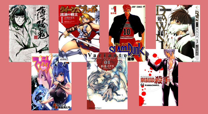 Slam-Dunk-Hakuouki-MuvLuv-Queens-Blade-Dawn-Variante-Nova-Sampa-Anime-Friends-2014