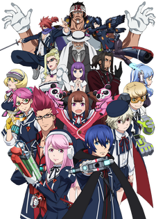 Gunslinger Stratos - The Animation