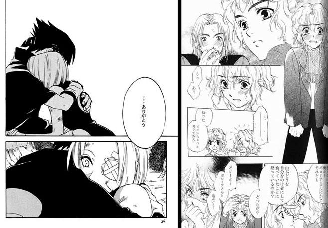 páginas de doujinshi