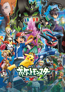 Pokemon XY and Z