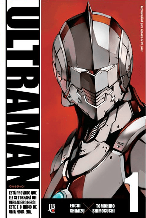 ultraman-jbc