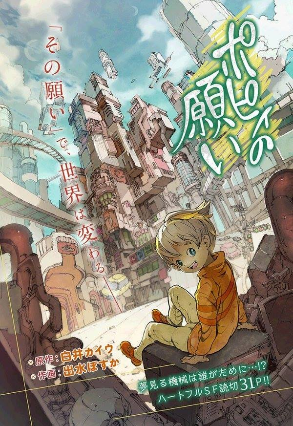 A bela arte de Yakusoku Neverland