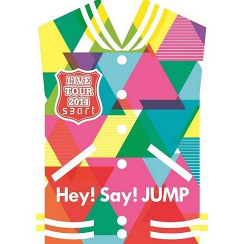 09 - Jump