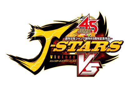 J-Stars-Victory-Logo