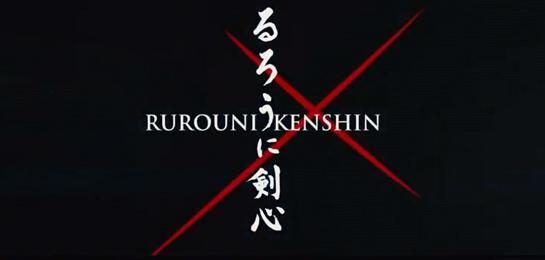 capa_continuacao_kenshin