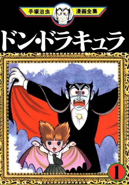 Capa original do primeiro volume