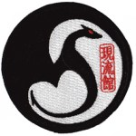 Genryukan Badge