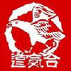 Meikyokai Aikido