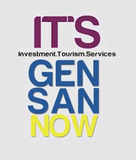 IT'S GENSAN NOW LOGO
