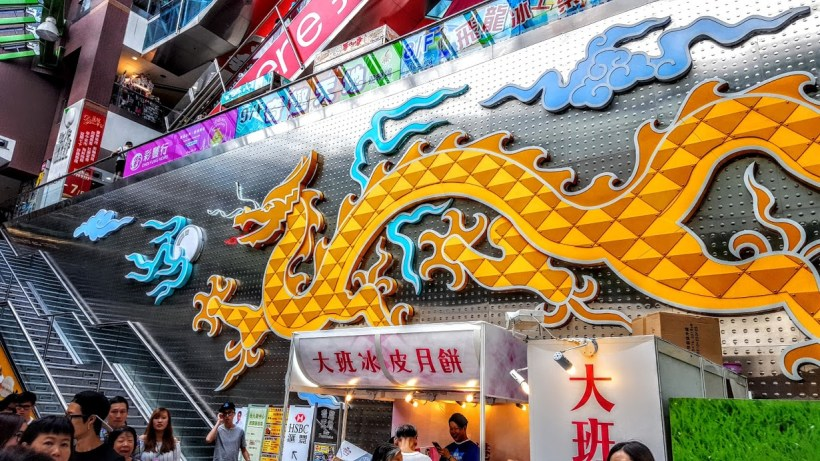 dragon centre dragon