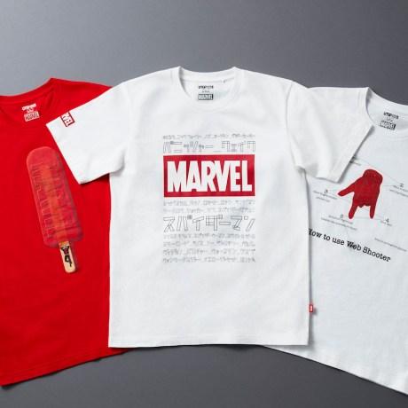 UNIQLO Marvel