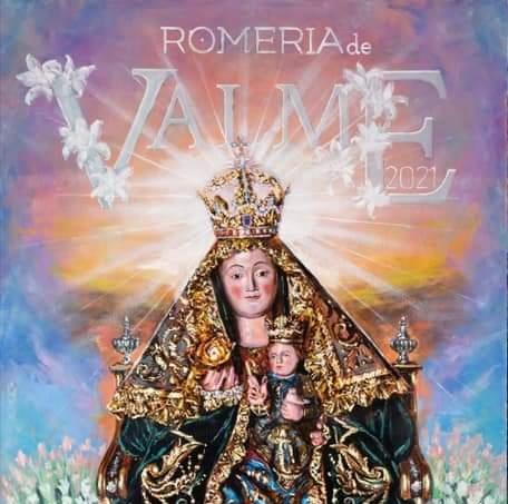 Así es el fascinante cartel de la Romería de Valme