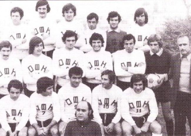 Η ομάδα που ανέβασε τον ΟΦΗ στην Α' Εθνική το 1976 θα τιμηθεί πριν το ματς με τον Άρη