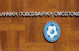 Καρράς και Πετρόπουλος οι νέοι αθλητικοί εισαγγελείς