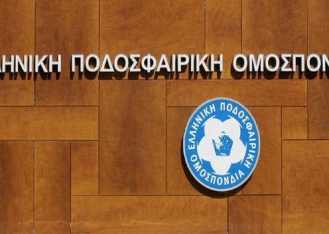 «Όχι» της ΕΠΟ στην ΑΕΚ λόγω έλλειψης φορολογικής ενημερότητας!