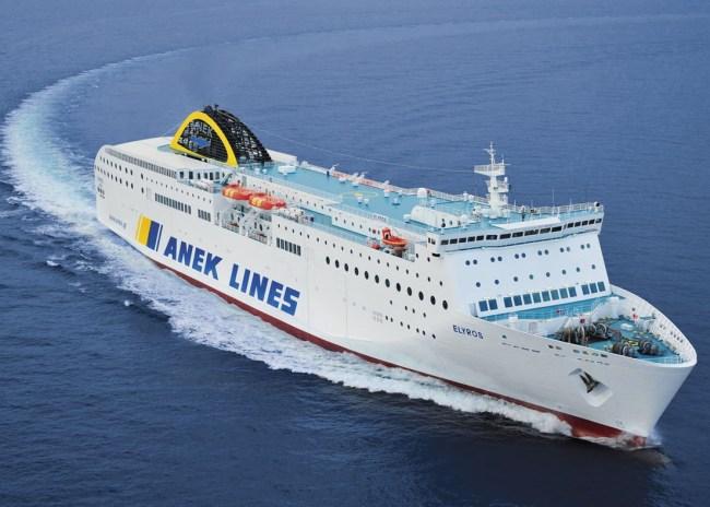 Ταξιδέψτε στα Χανιά με τα «Πασχαλινά Ημερησία» δρομολογία της ΑNEK LINES!