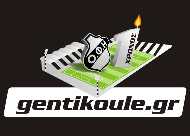 Στις 20.00 θα ανακοινωθούν οι νικητές των δώρων του Gentikoule