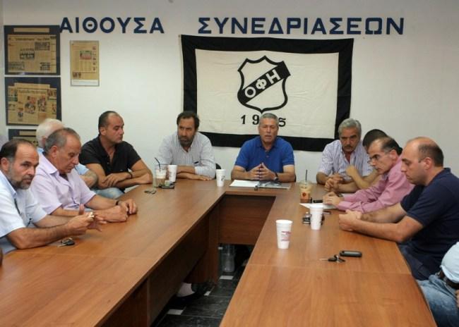 Συνάντηση των μελών του ΟΦΗ με σκοπό την αναγέννηση του τμήματος μπάσκετ