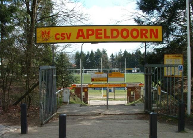Στο Άπελντορν της Ολλανδίας θα χτιστεί ο νέος ΟΦΗ