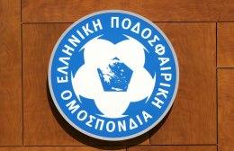 Η ΕΠΟ αποσύρει την διάταξη για την πολυϊδιοκτησία