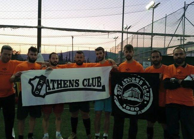 Η σημαία του ΟΦΗ παραμένει ψηλά στην Αθήνα!