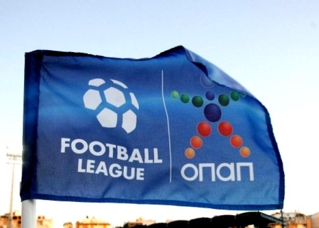 Κάλεσμα της Football League για τα τηλεοπτικά