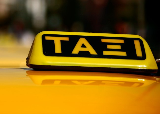 Ούτε τα ταξί δεν πάνε πλέον…