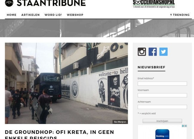 Photos / Ολλανδική ιστοσελίδα αποθεώνει τον ΟΦΗ και το «Γεντί Κουλέ»!