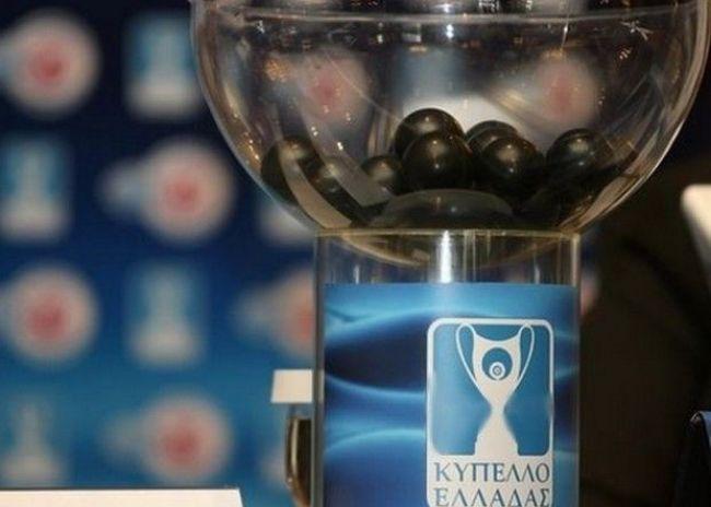 Σήμερα (12.00) θα μάθει ο ΟΦΗ τους αντιπάλους του στο Κύπελλο!