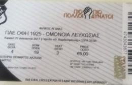 Σε κυκλοφορία τα εισιτήρια με την Ομόνοια