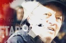 Το ανατριχιαστικό video της ΠΑΕ για τον Ευγένιο Γκέραρντ!