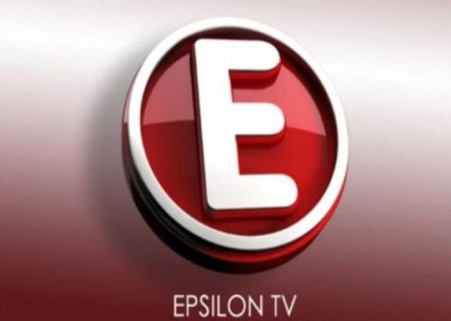 """Επίσημη πρόταση από το κανάλι """"Epsilon"""""""