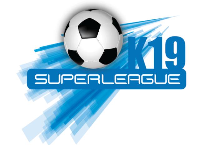 Ξεκινάει το Πρωτάθλημα Super League K19