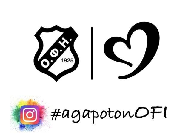 Pic   #ΑgapotonOFI!