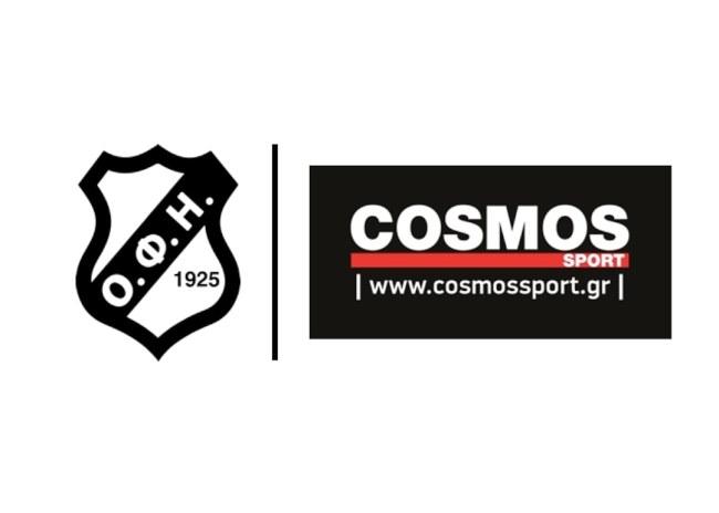 Pic | Πλούσια δώρα από τον ΟΦΗ και τα Cosmos Sport!