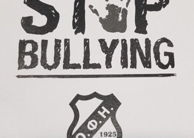 Συμμετέχει στον αγώνα κατά του σχολικού εκφοβισμού ο ΟΦΗ