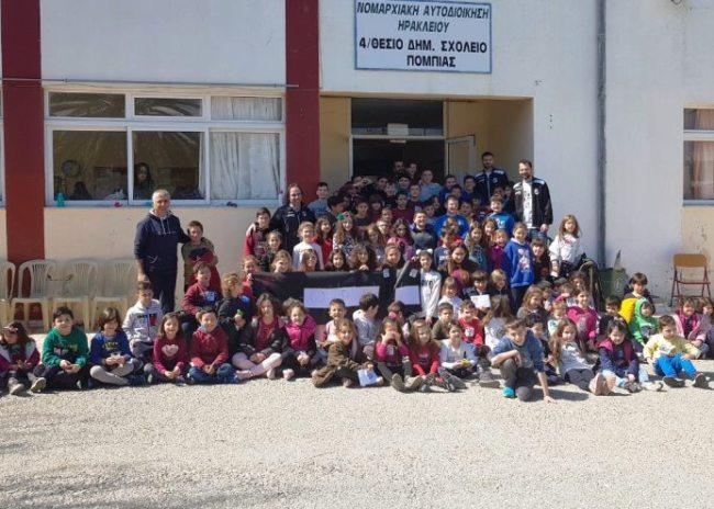 Video | Επίσκεψη του ΟΦΗ στο Δημοτικό σχολείο Πόμπιας