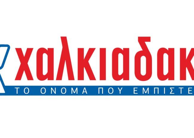 Τα σούπερ μάρκετ Χαλκιαδάκης αγκαλιάζουν το RUN GREECE Ηράκλειο